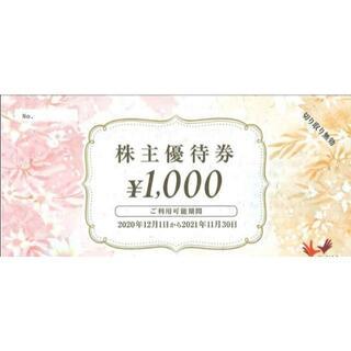 コシダカ 株主優待券 1000円 カラオケ まねきねこ まねきの湯 スーパー銭湯(その他)