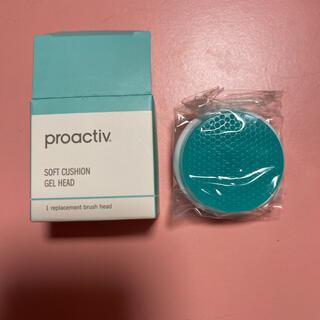 プロアクティブ(proactiv)のプロアクティブ ソフトクッションジェルハード(美容液)