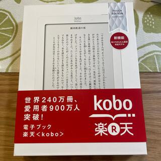 ラクテン(Rakuten)の【新品 未開封】kobo Touch シルバー(電子ブックリーダー)