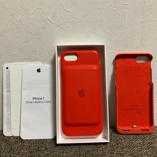 アップル(Apple)のiPhone7 / 8 スマートバッテリーケース smart battery(iPhoneケース)