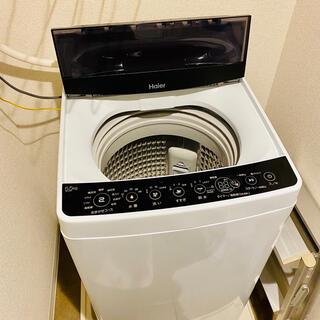 ハイアール(Haier)の【関東圏の方限定】ハイアール 全自動洗濯機 洗濯5.5kg JW−C55D−K(洗濯機)