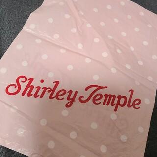 シャーリーテンプル(Shirley Temple)のシャーリーテンプル ショップ袋(その他)