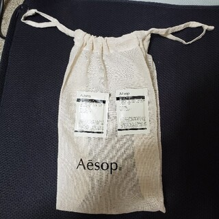 イソップ(Aesop)のAesop 巾着(小) フェブラス フェイシャルクレンザー付(洗顔料)