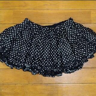 ヒロミチナカノ(HIROMICHI NAKANO)のスカート(スカート)