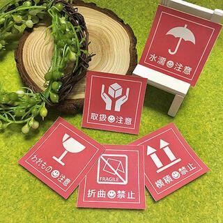 宅配ケアシール 40枚【C1-WH】(カード/レター/ラッピング)