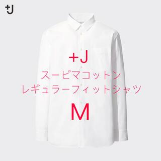 ユニクロ(UNIQLO)のUNIQLO +J スーピマコットンレギュラーフィットシャツ 新品未使用(シャツ)