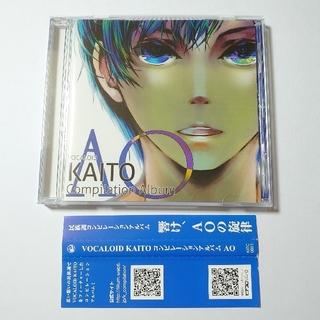 CD AO KAITO 民族調コンピレーションアルバム ボーカロイドアルバム(ボーカロイド)