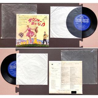 ビクター(Victor)の昭和レトロ 昭和 レトロ Victor アナログコンパクト盤レコード盤 盤 雑貨(ポップス/ロック(洋楽))