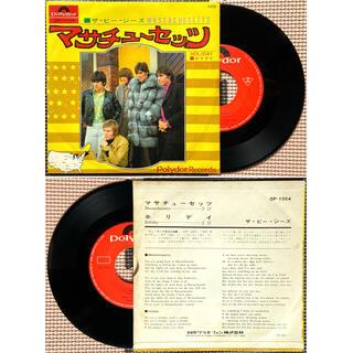 昭和レトロ 昭和 レトロ ザビージーズ アナログコンパクト盤レコード盤 盤 雑貨(ポップス/ロック(洋楽))