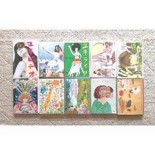 YUKI DVD まとめ売り ユキビデオ ライブDVD (アイドルグッズ)
