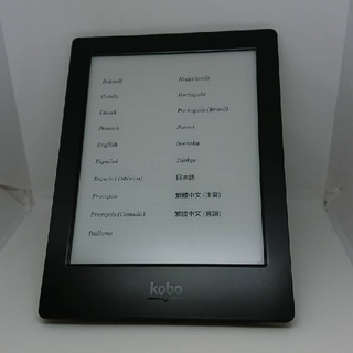 ラクテン(Rakuten)の電子書籍リーダー 楽天Kobo aura H2O 《SDカード付》(電子ブックリーダー)