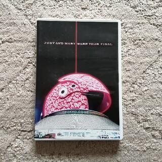 JUDYANDMARY WARP TOUR FINAL DVD (ミュージック)