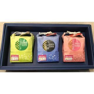 お歳暮ギフト✼宮城県産特別栽培米食べ比べセット(米/穀物)