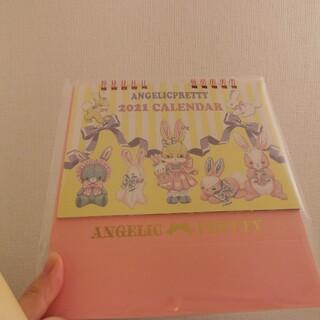 アンジェリックプリティー(Angelic Pretty)のangelic prettyノベルティカレンダー(ノベルティグッズ)