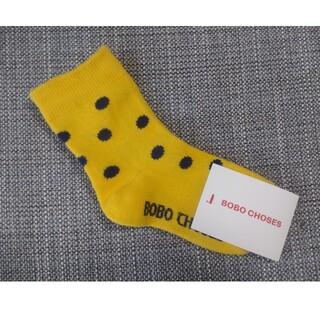 ボボチョース(bobo chose)のBOBO CHOSES 靴下(靴下/タイツ)
