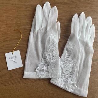 シェリー(CHERIE)のウェディングショートグローブ(手袋)