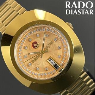 ラドー(RADO)の即購入OK◆サンレイダイヤル★ラドー/RADO◎ダイヤスター/DIASTAR(腕時計(アナログ))