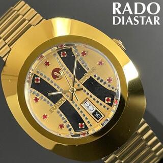 ラドー(RADO)の即購入OK◆ベースボールダイヤル★ラドー/RADO◎ダイヤスター/DIASTAR(腕時計(アナログ))