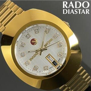 ラドー(RADO)の即購入OK◆スノーホワイトダイヤル★ラドー/RADOダイヤスター/DIASTAR(腕時計(アナログ))