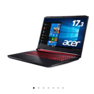 エイサー(Acer)のAcer Nitro5 ゲーミング i7/GTX1650/17.3型 未使用(ノートPC)