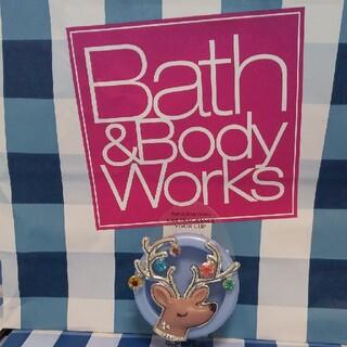 バスアンドボディーワークス(Bath & Body Works)の選べるリフィルおまけ付き!バスアンドボディワークスカーセントポータブル(車内アクセサリ)