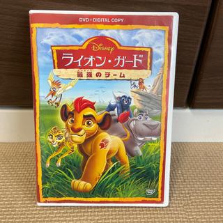 ライオン・ガード/最強のチーム DVD DVD(アニメ)