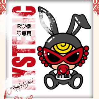 ジョーイヒステリック(JOEY HYSTERIC)のR♡様♡専用(Tシャツ/カットソー)