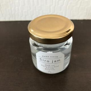 Siro jam(ハンドクリーム)