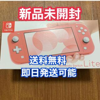ニンテンドースイッチ(Nintendo Switch)の新品未開封 Nintendo Switch lite NINTENDO コーラル(携帯用ゲーム機本体)