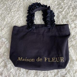 メゾンドフルール(Maison de FLEUR)のメゾンドフルール トートバッグ Sサイズ(エコバッグ)