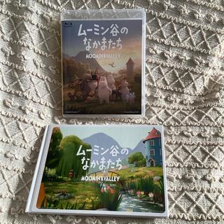 ムーミン谷のなかまたち 豪華版 Blu-ray-BOX(完全数量限定生産) (キッズ/ファミリー)