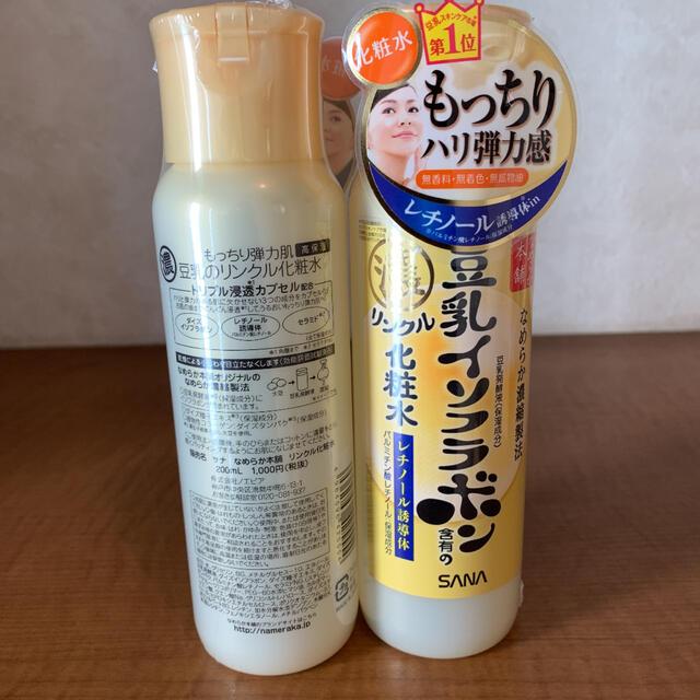 水 化粧 豆乳 イソフラボン
