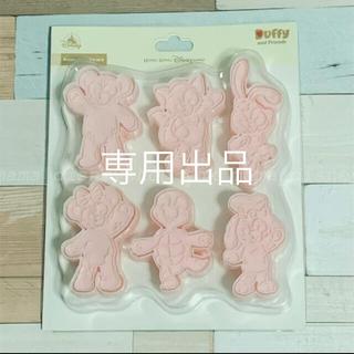 ダッフィー(ダッフィー)のみぃさま専用(調理道具/製菓道具)