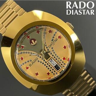 ラドー(RADO)の即購入OK◆トリッキーデザイン★ラドー/RADO◎ダイヤスター/DIASTAR(腕時計(アナログ))