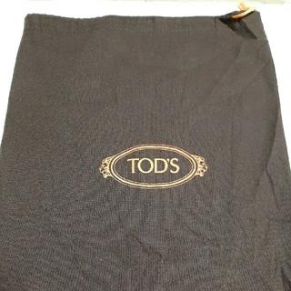 トッズ(TOD'S)のTOD'S   シューズ袋 (ショップ袋)