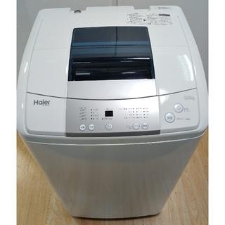 ハイアール(Haier)の洗濯機 洗い10分 Haier コンパクトサイズ 6キロ (洗濯機)