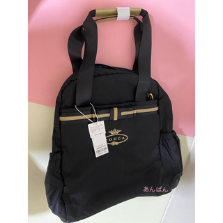 TOCCA - 新品 トッカ 2WAY TOCCA マザーズバッグ