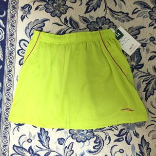 サッカニー(SAUCONY)の新品♡マラソンスカート(陸上競技)