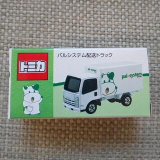 タカラトミーアーツ(T-ARTS)のトミカ パルシステム配送トラック(ミニカー)
