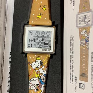 エプソン(EPSON)のスマートキャンバス スヌーピー ピーナッツカーニバル限定 レア 入手困難(腕時計)