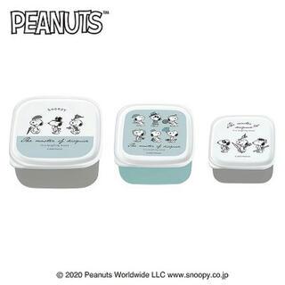 ピーナッツ(PEANUTS)の【PEANUTS】スヌーピー入れ子 ランチボックス (変装)(容器)