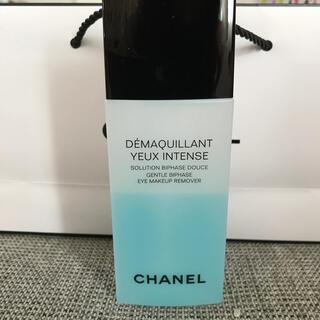 シャネル(CHANEL)のシャネルのアイメークアップ リムーバー(クレンジング/メイク落とし)