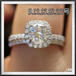 プロポーズにも使える!エンゲージリング マリッジリング 大きめ宝石が綺麗に輝く(リング(指輪))