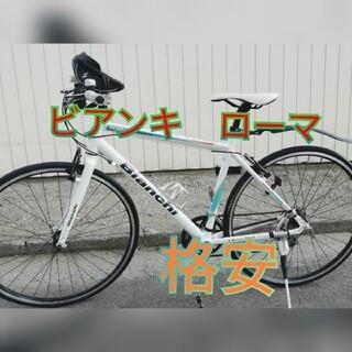 ビアンキ(Bianchi)のビアンキ ROMA Il クロスバイク  ロードバイク(自転車本体)