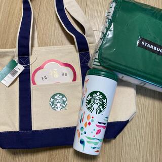 スターバックスコーヒー(Starbucks Coffee)のスタバ福袋 2020年 3点セット(ノベルティグッズ)