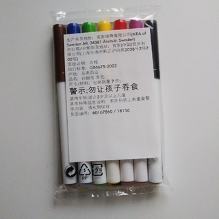 イケア(IKEA)のIKEA ホワイトボートペン(ペン/マーカー)