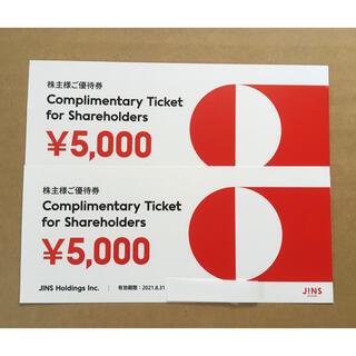 ジンズ(JINS)のJINS 株主優待 10,000円分(ショッピング)