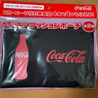 コカコーラ(コカ・コーラ)のコカコーラ オリジナルクッションポーチ(ノベルティグッズ)