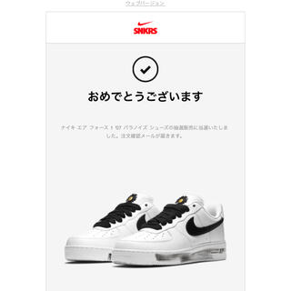 ナイキ(NIKE)のNIKE AIR FORCE 1 PARANOISE(スニーカー)