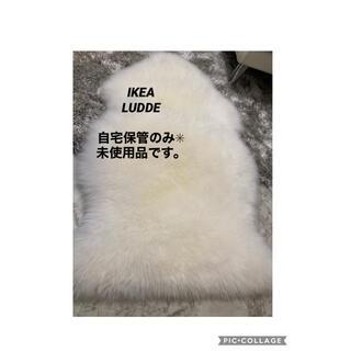 イケア(IKEA)の◆IKEA◆LUDDE ホワイト 未使用品(ラグ)